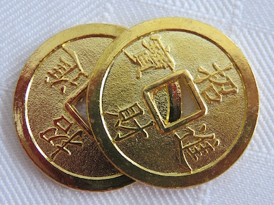 true prosperity coins 400x300